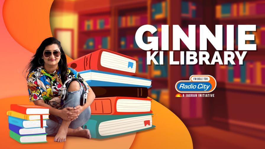 Ginnie ki Library