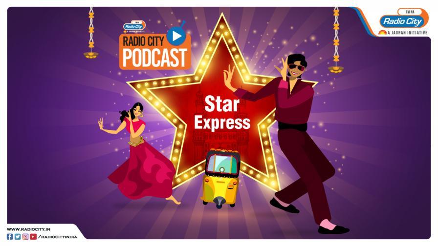Star Express Tamil
