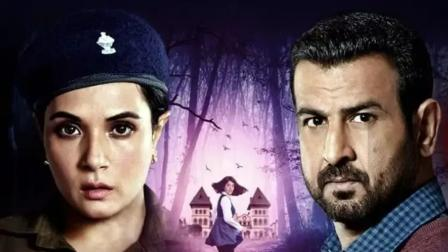 Candy Web Review: Ronit Roy, Richa Chadha empower this riveting hillside murder-mystery