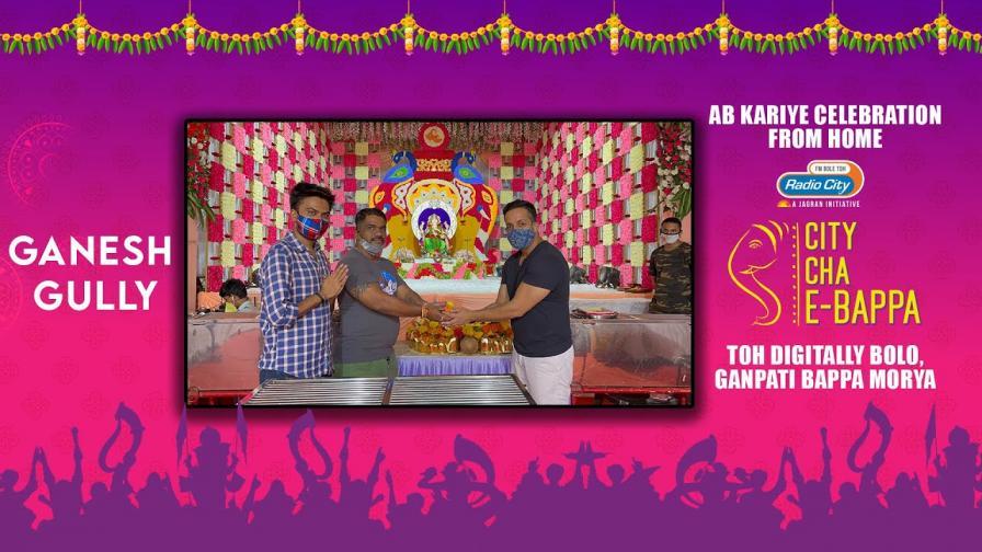 How is Ganesh Gully in Mumbai observing Ganesh Chaturthi | City Cha E-Bappa | RJ Salil | RJ Karan