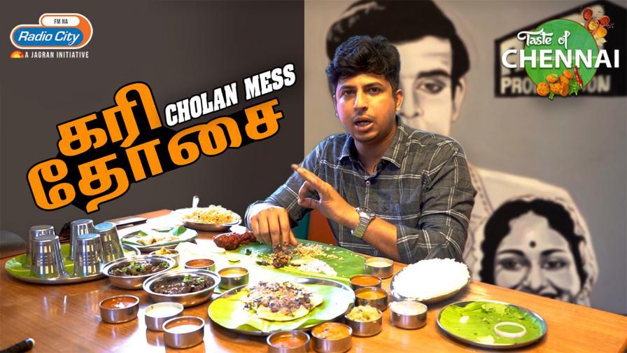 Taste Of Chennai