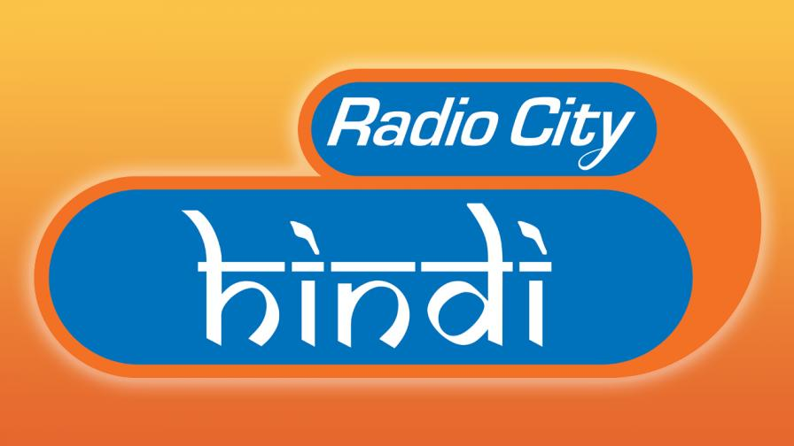 Radio City Hindi