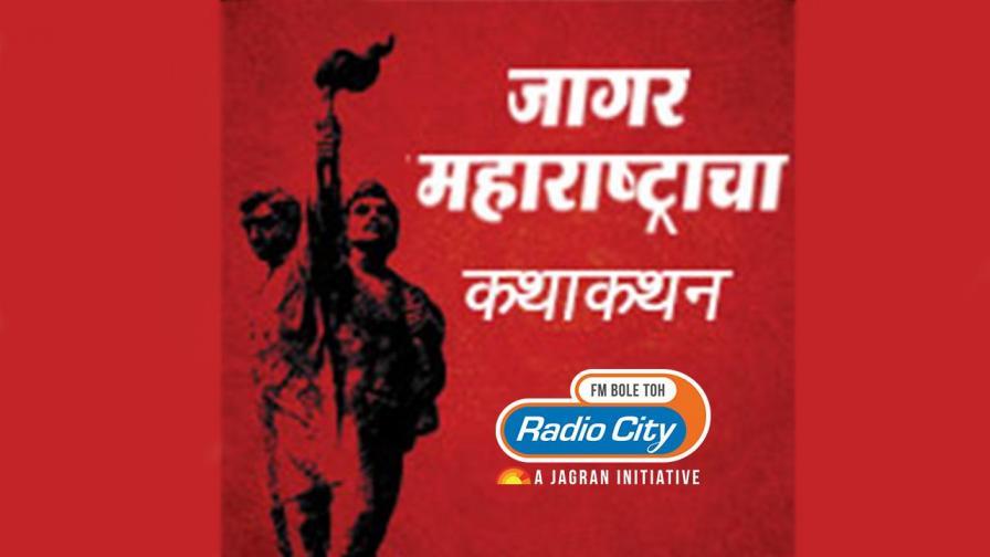Poems, marathi poems, kavita, chaar olya