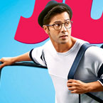 Judwaa 2: First poster of Varun Dhawan-starrer is out and we are beaming