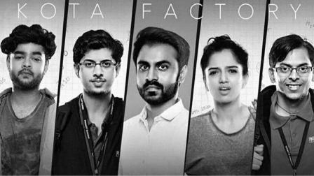 Kota Factory Season 2: Everything we know so far