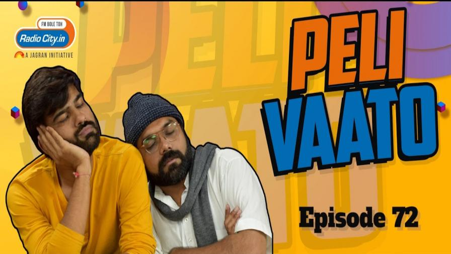 Peli Vaato Episode 72 with Kishor Kaka and RJ Harshil