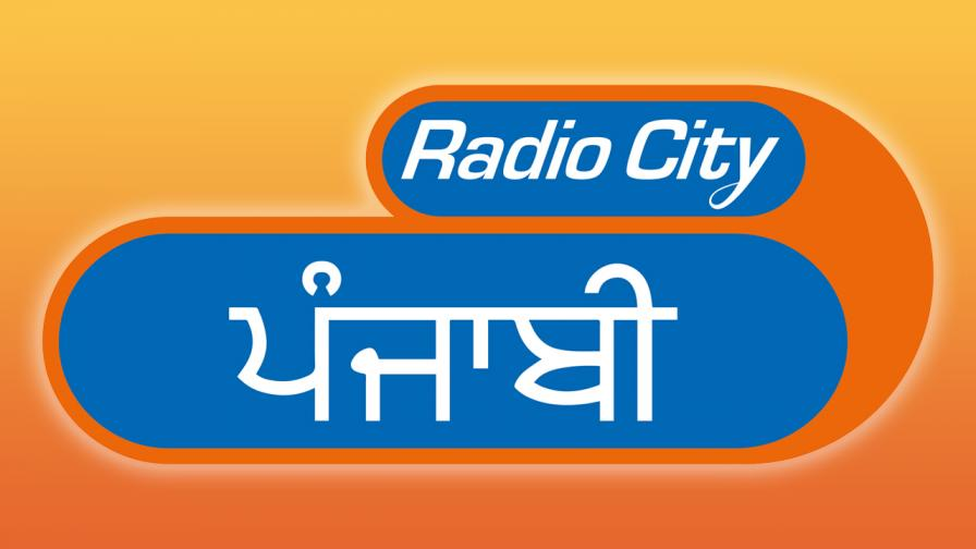 Radio City Punjabi