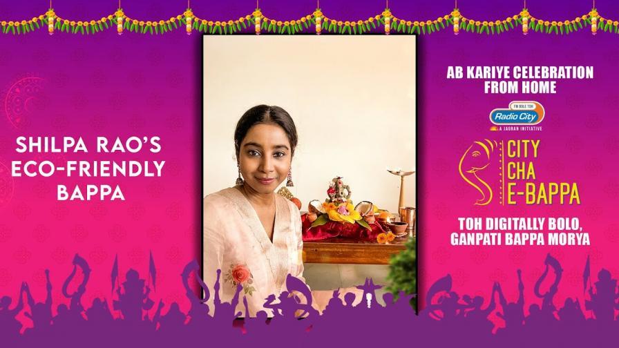 Shilpa Rao treats Radio City viewers to a glimpse of her Ganesh Idol | City Cha E Bappa