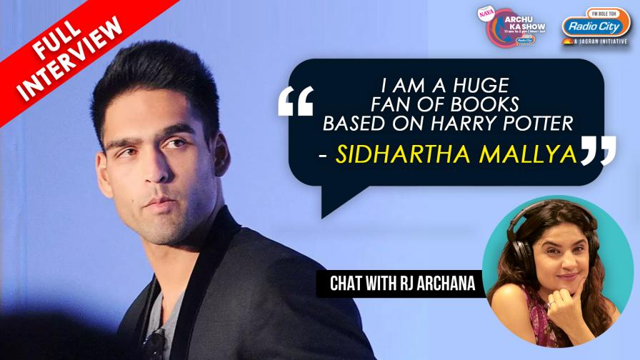 Sidhartha Mallya on mental health, his book `If I`m Honest` and coping with depression | RJ Archana