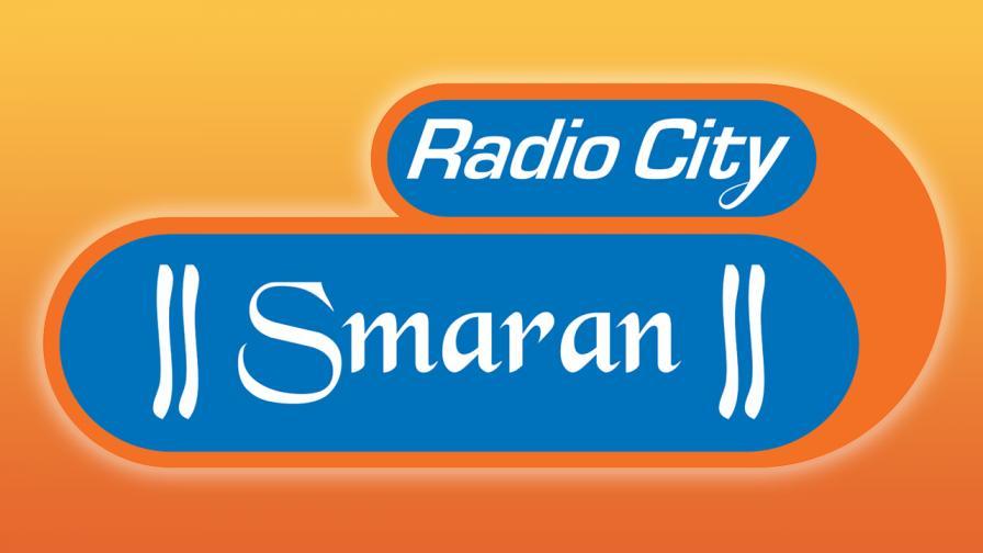Radio City Smaran- Non Stop Devotional