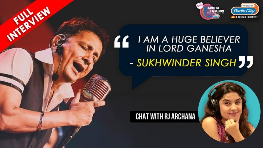 Sukhwinder Singh: National-Award winning singer talks about his song, Ganapati Raja | RJ Archana
